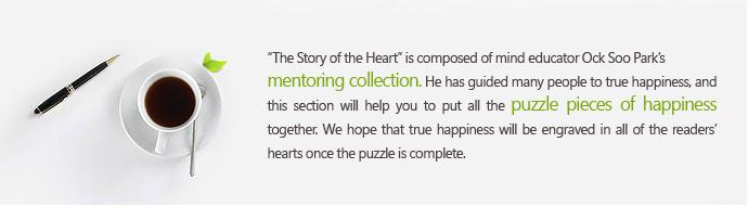 Story of the Heart.jpg
